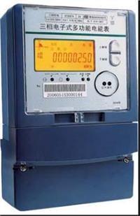ZW1659三相多功能电能表