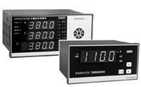ZW5430盘装电量表