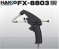 焊铁连出锡装FX-8803
