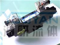 电磁换向阀 DG4V-3-2A-M-U1-H7-60   DG4V-3-2A-VM-U-C6-60 油研电磁换向阀 YOUYAN电磁换向阀 DG4V-3-2A-VM-U-H7-60  DG4V-3-2A-Z-M-U-A6-60