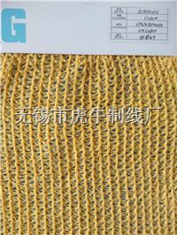 1/12NM、69%涤纶、31%人棉