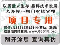 短信防伪标志、短信防伪 07-88315com