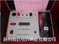 回路电阻测试仪 TD1770A