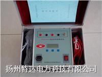 直流电阻快速测试仪 TD2540A