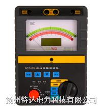 TD2010双显绝缘电阻测试仪 TD2010
