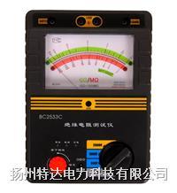 TD2533型绝缘电阻测试仪 TD2533C