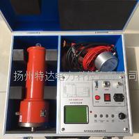 直流高压发生器 ZGF-B 60KV/120KV/200KV/300KV