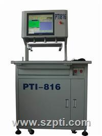 PTI816一體式電路板在線測試儀