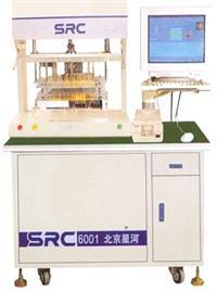 SRC-6001在线测试仪 SRC-6001