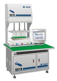 k518在线测试仪 k518