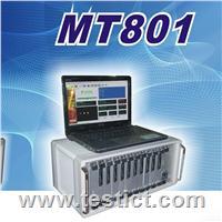 mt801测试仪 mt801