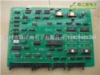 OKANO931 AT-01在线测试仪 OKANO931 AT-01