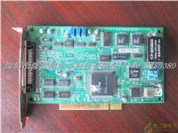 研华PCI-1710250KS/s,16位多功能数据采集卡  研华PCI-1716