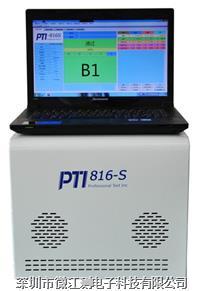 PTI-816S在線測試儀 PTI-816S