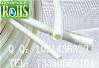 供应硅树脂编织管、硅橡胶玻纤编织管 1-20MM