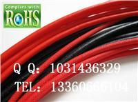 红色玻纤编织套管,黑色纤维编织 1-20MM