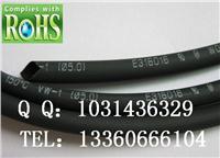 供应E316016 150度热缩管 黑色150度热缩套管 1-200MM