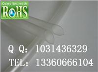 防水带胶热缩管