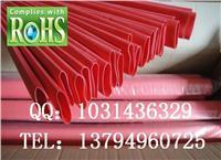 供应Φ2.4Φ4.8Φ6.4Φ7.9Φ9.5带胶热缩管 2.4-125MM