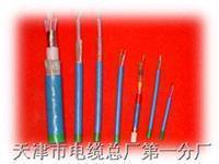 河北RS-485通讯电缆 生产厂家  通讯电缆