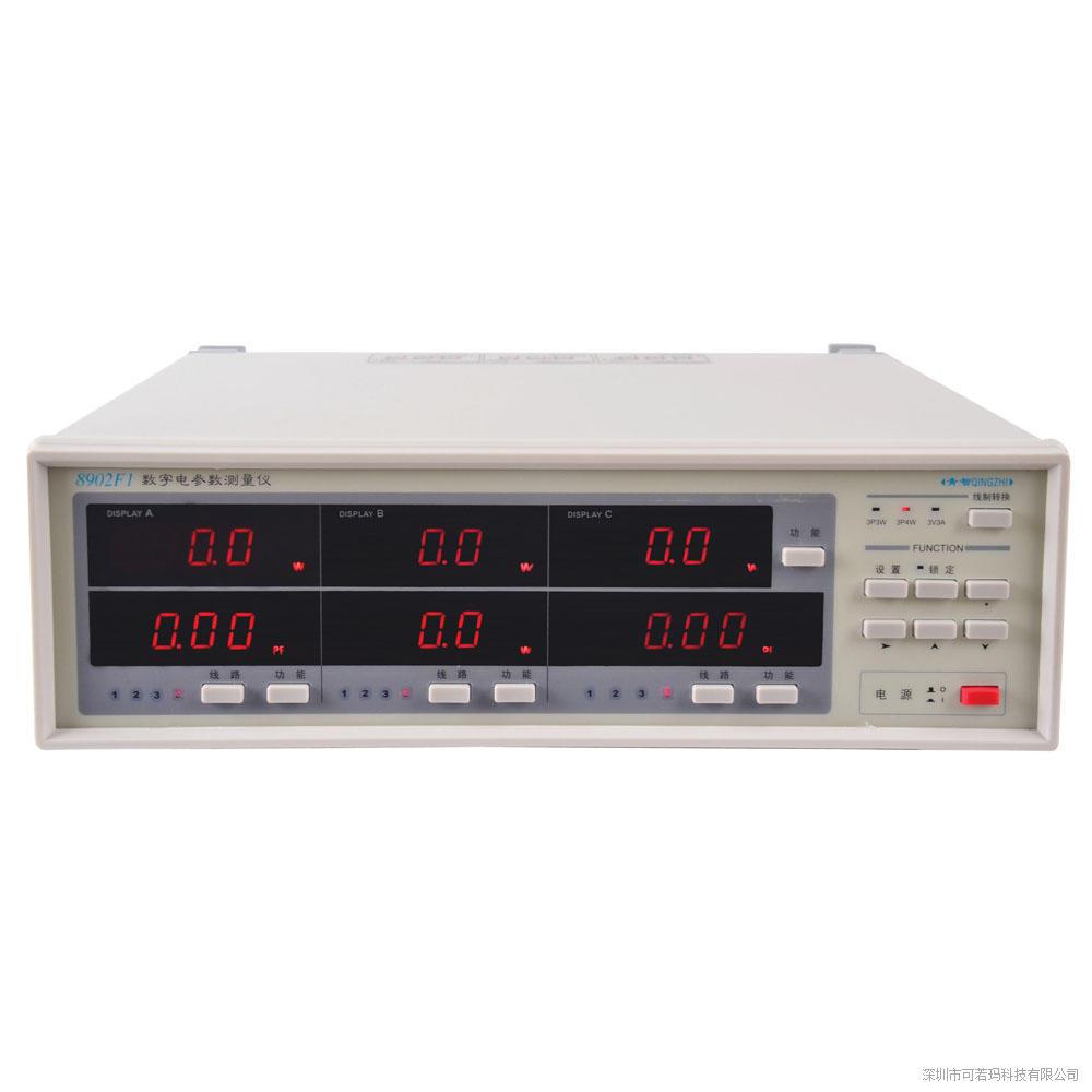 青岛青智8902F1三相电参数测量仪 8902F1三相功率计