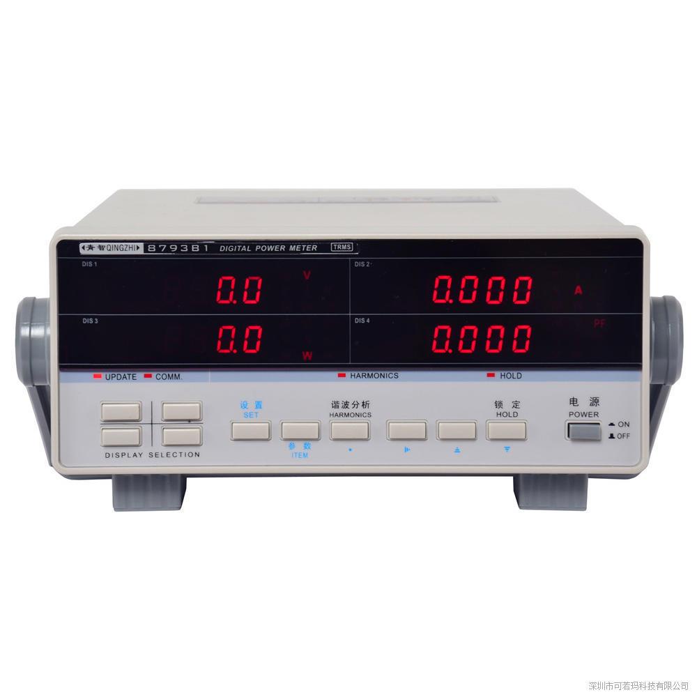 青岛青智8793B1单相电参数测量仪总代理,8793B1单相电参数测量仪价格,带谐波测试功能