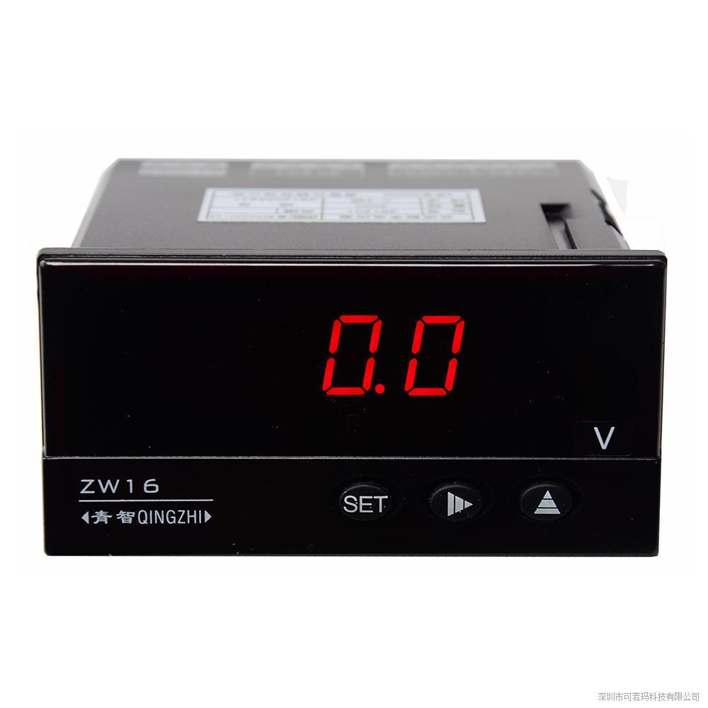 ZW1620F 青智ZW1620系列中频电量表