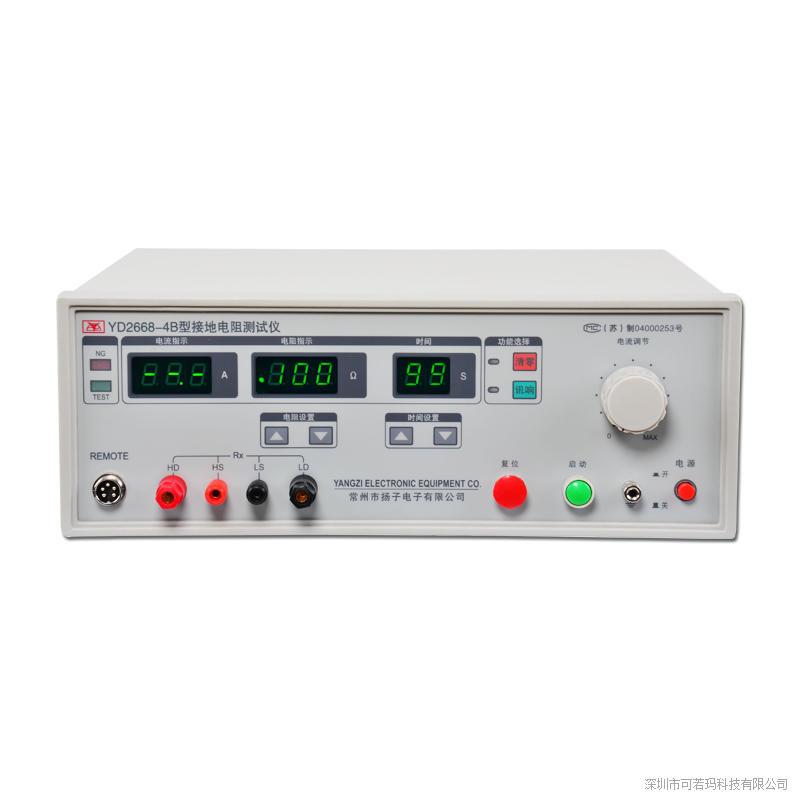 常州扬子 YD2668-4B接地电阻测试仪