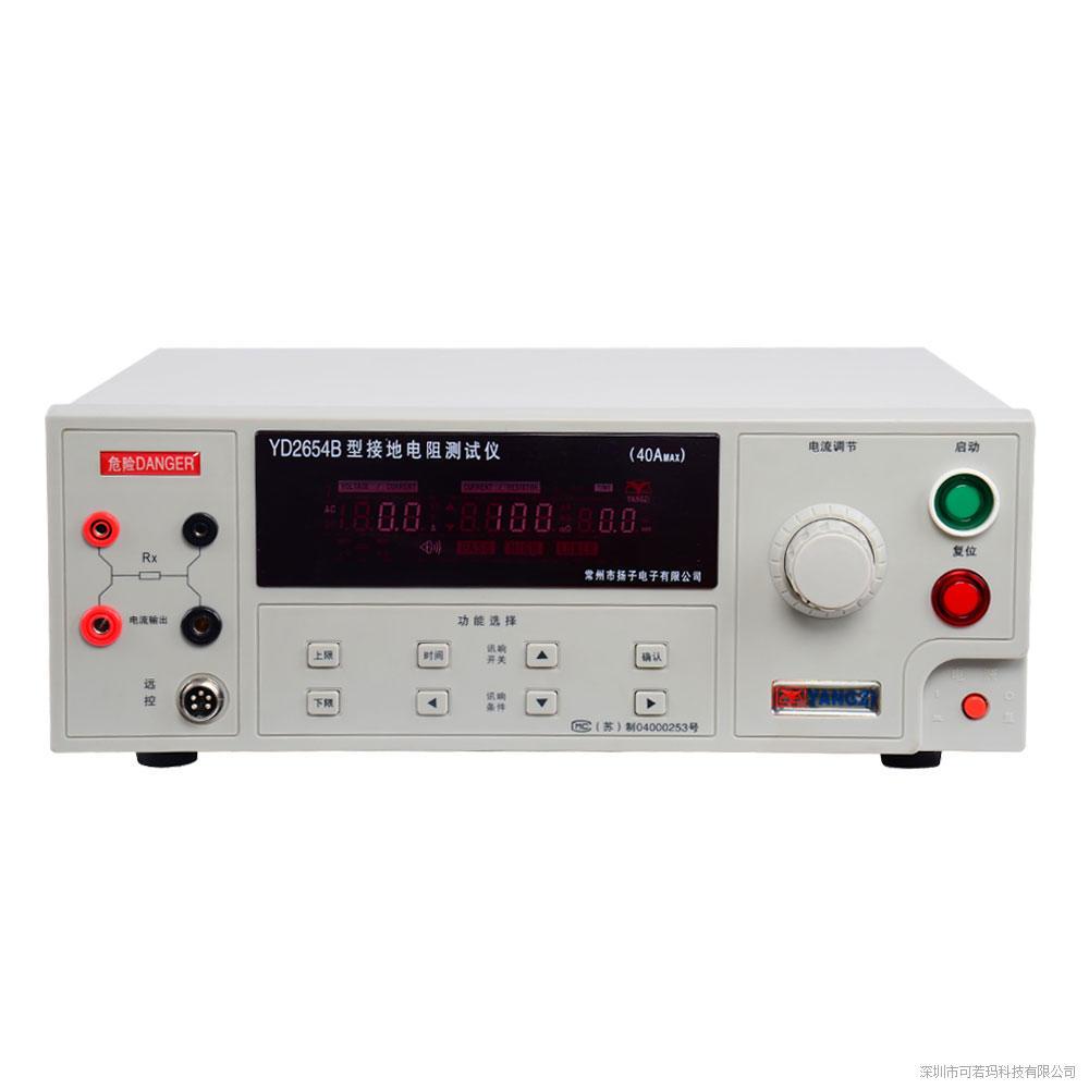 常州扬子 YD2654B 接地电阻测试仪
