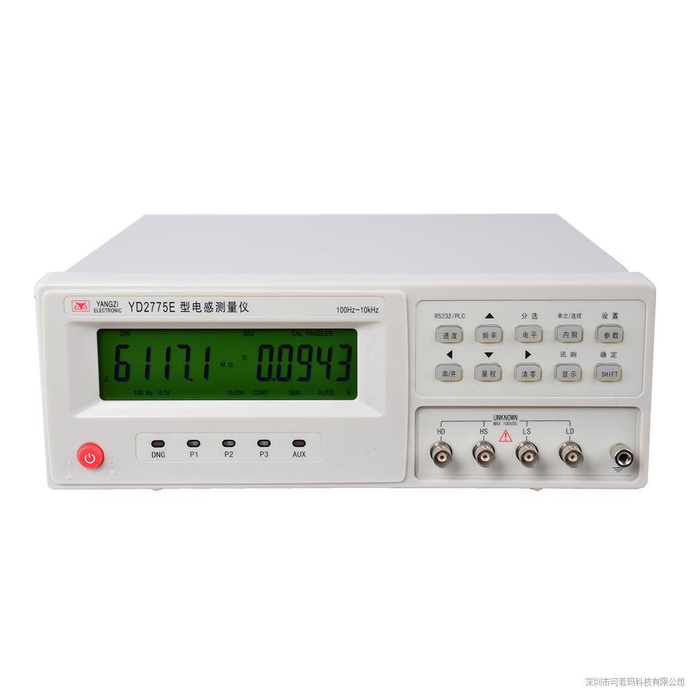常州扬子 YD2775E电感测量仪 元件参数测试仪