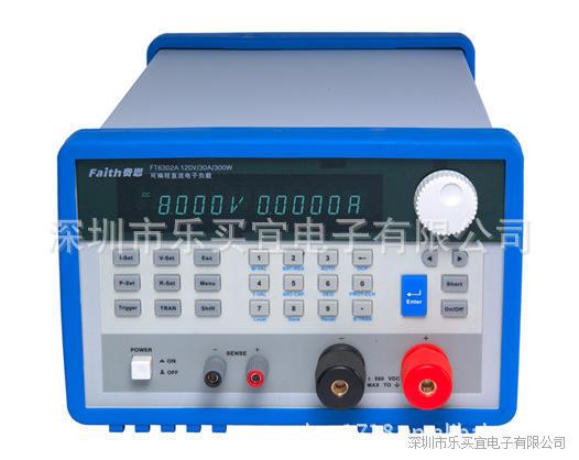 费思泰克FT6305A可编程直流电子负载,FT6305A负载