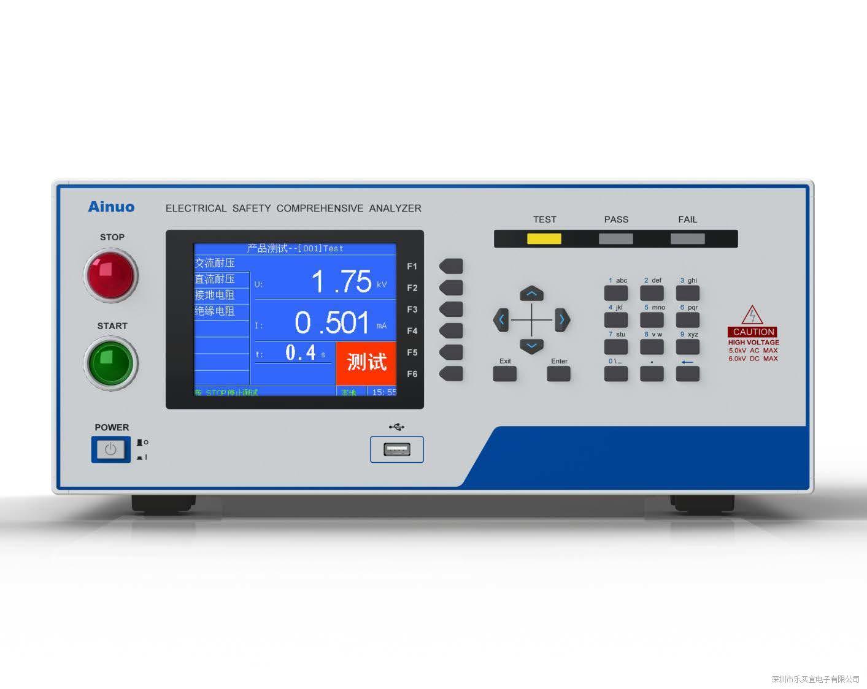 艾诺AN1640B台式**性能综合测试仪  综合性七合一测试