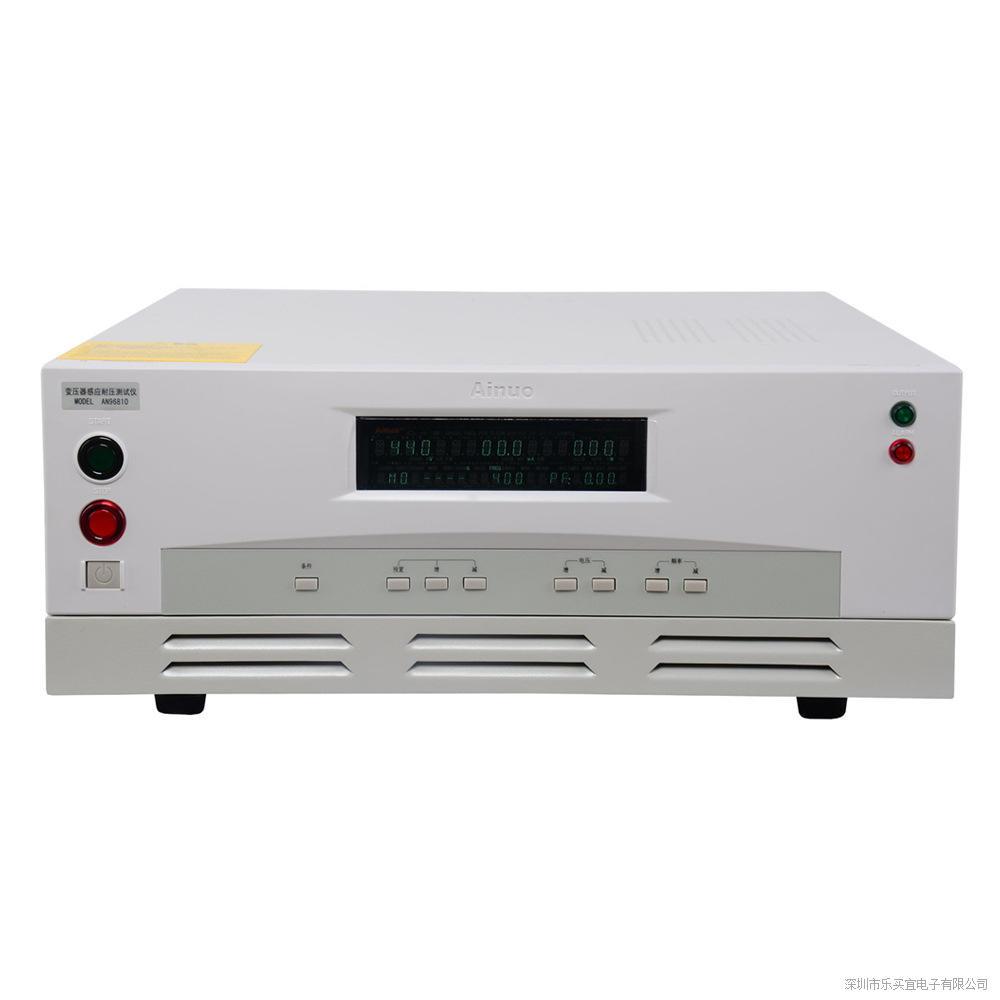 青岛艾诺AN96810变压器感应耐压测试仪价格,变压器感应耐压测试仪