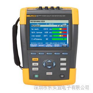Fluke 438-II 电能质量和电机分析仪