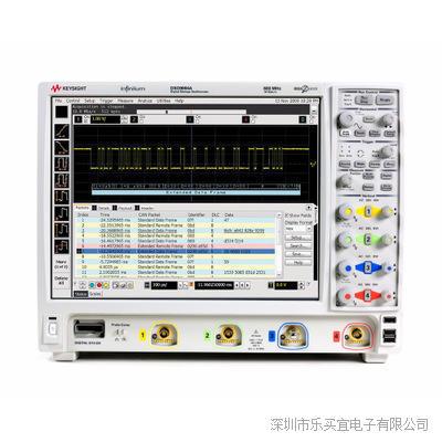 是德科技 DSO9064A 示波器