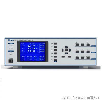 青岛艾诺 AN87500 多通道功率分析仪