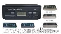 数字水平仪倾角仪|数字角度仪|倾角测量仪|底部带磁倾角仪DP-360M DP-360M