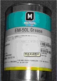 MOLYKOTE BG-20 合成脂  BG-20