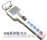 钢帘线/线缆张力计   HUN-1000