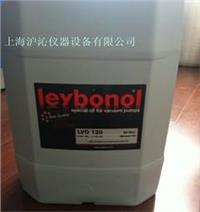 莱宝真空泵油LVO 120 LVO 120