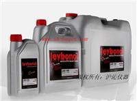 萊寶真空泵油LVO150