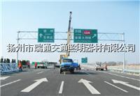 一级反光交通标志牌 JTBZG-001