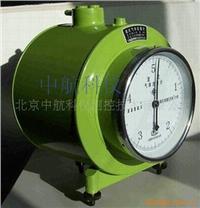 湿式气体流量计 LML