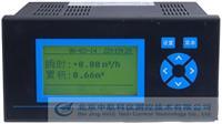 液晶显示仪 XSVC