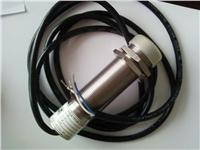 超声物位传感器 RPS-401A