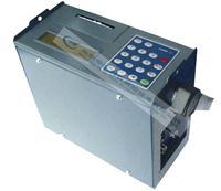 便携式超声波流量计 TDS-100P