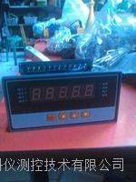 单显扭矩测量报警仪 XSKM
