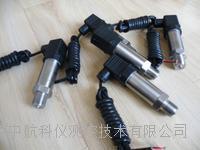 高频响动态压力传感器 CKY-Y8