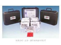 微生物检测箱(生物战剂侦检箱)