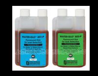 渗漏探测荧光剂 水基 WATER-GLO
